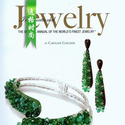 Jewelry Int 香港高级珠宝专业杂志 V3