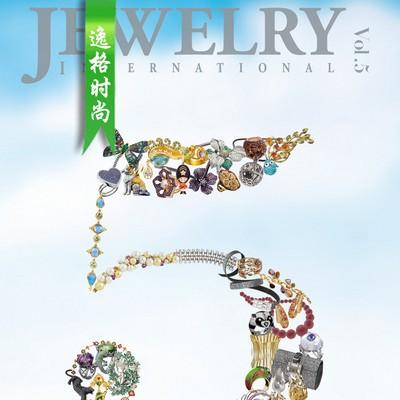Jewelry Int 香港高级珠宝专业杂志 V5