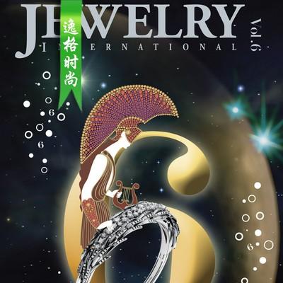 Jewelry Int 香港高级珠宝专业杂志 V6