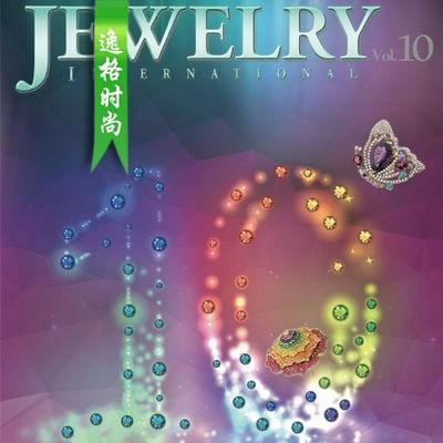 Jewelry Int 香港高级珠宝专业杂志 V10