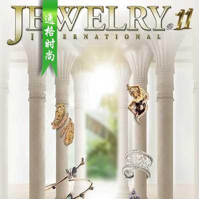 Jewelry Int 香港高级珠宝专业杂志 V11