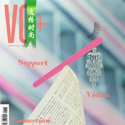 VO+ 意大利国际视野珠宝时尚杂志5月号N153