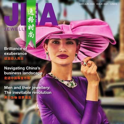JNA 香港亚洲珠宝专业杂志5-6月号N2006