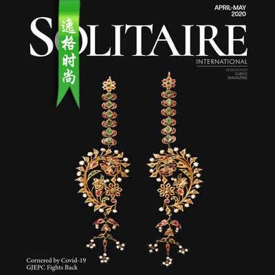 Solitaire IN 印度珠宝配饰流行趋势先锋4-5月号N2005
