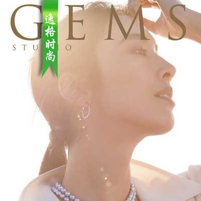 G.Studio 日本女性K金珠宝珍珠饰品杂志夏季号 N15