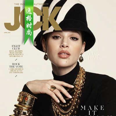 JCK 美国知名珠宝首饰设计杂志6月号 N2006