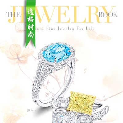 TJB 欧美婚庆珠宝首饰款式设计专业杂志春季号 N2003