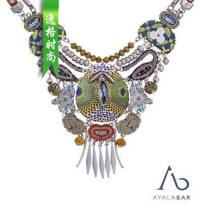 Ayala Bar 南非串珠饰品产品目录杂志秋冬号 N2012