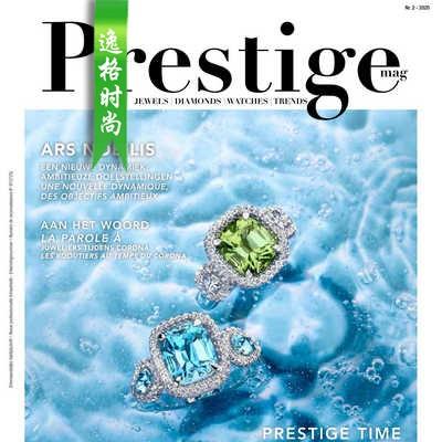 Prestige 比利时珠宝首饰专业杂志夏季号N2-20