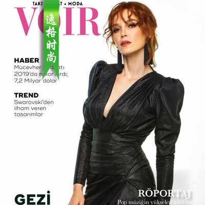 Voir.M 土耳其珠宝首饰杂志2月号N77