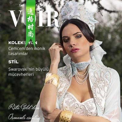 Voir.M 土耳其珠宝首饰杂志5月号N78