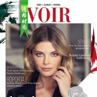 Voir.M 土耳其珠宝首饰杂志6月号N79