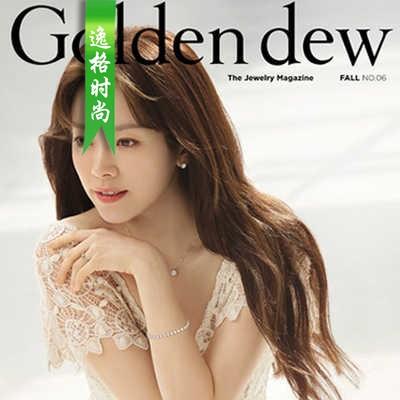 Golden.D 韩国珠宝首饰品牌杂志秋季号 N6