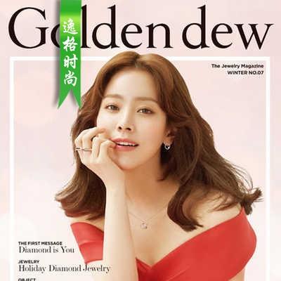 Golden.D 韩国珠宝首饰品牌杂志冬季号 N7