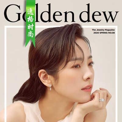 Golden.D 韩国珠宝首饰品牌杂志春季号 N8