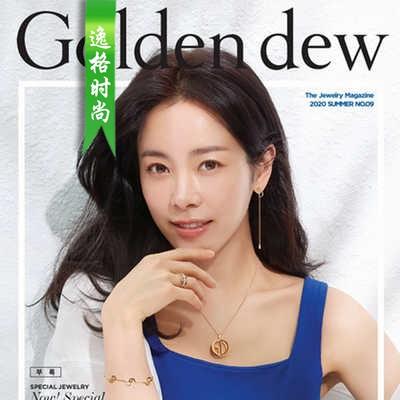 Golden.D 韩国珠宝首饰品牌杂志夏季号 N9