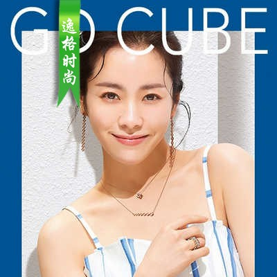 Golden.D 韩国珠宝首饰品牌杂志 2020画册婚庆系列