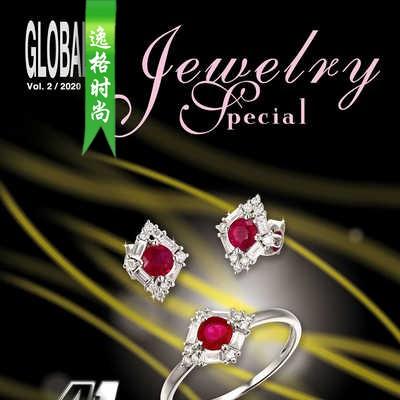 Global.JS 香港全球珠宝首饰杂志6月号N2