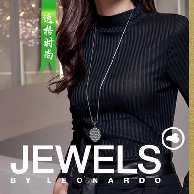 L-Jewels 德国首饰配饰杂志秋冬号 N1909