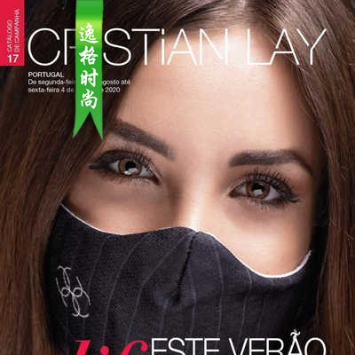 Cristian 西班牙专业女性配饰杂志9月号 N2009