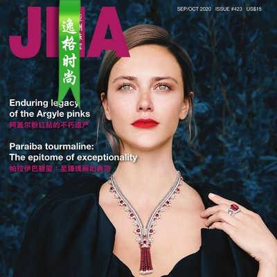 JNA 香港亚洲珠宝专业杂志9-10月号N2010