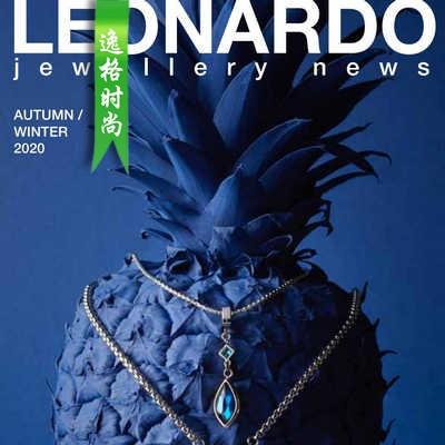 L-Jewels 德国首饰配饰杂志秋冬号N2009