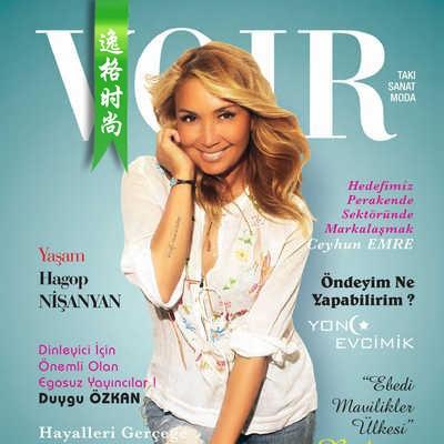 Voir.M 土耳其珠宝首饰杂志N20