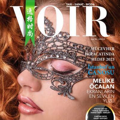 Voir.M 土耳其珠宝首饰杂志N36