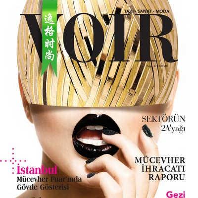 Voir.M 土耳其珠宝首饰杂志N37