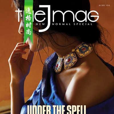 The J Mag 印度珠宝首饰杂志7月号N2007