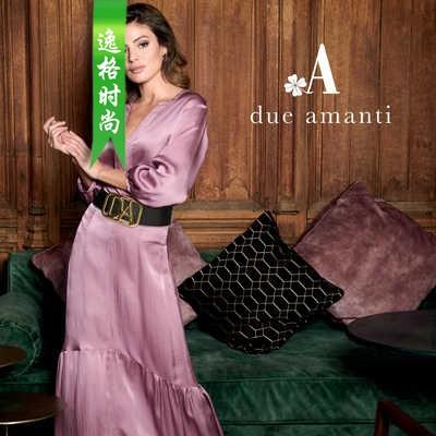 DueAmanti 荷兰珠宝首饰品牌杂志秋冬号N2009