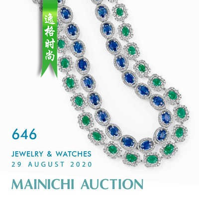 M.Auction 日本专业珠宝首饰品牌杂志8月号 N2008