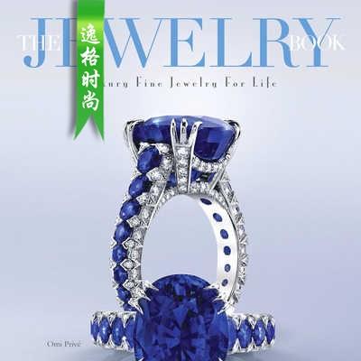TJB 欧美婚庆珠宝首饰款式设计专业杂志夏季号 N2008