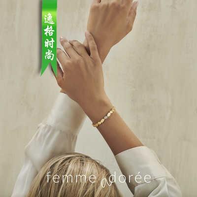 Adoree 比利时珠宝首饰品牌专业杂志 V20