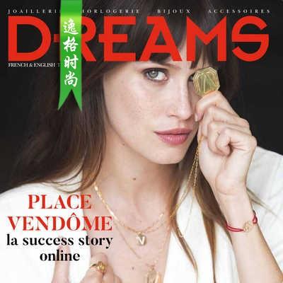 DREAMS 法国女性珠宝配饰专业杂志10月号 N2010
