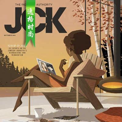JCK 美国知名珠宝首饰设计杂志9月号 N2009