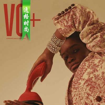 VO+ 意大利国际视野珠宝时尚杂志9月号N154