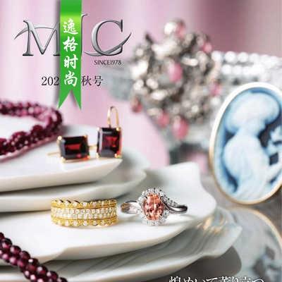 MJC 日本女性K金珠宝珍珠饰品杂志秋季号 V20